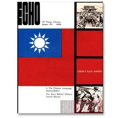 ECHO Oct, 1971