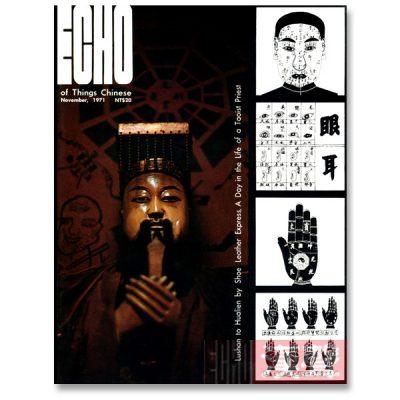 ECHO Nov, 1971