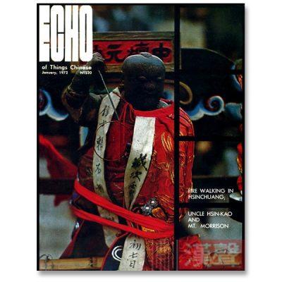 ECHO Jan, 1972