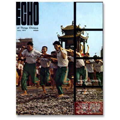 ECHO Jun, 1972
